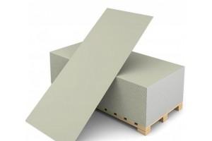 Гипсокартон влагостойкий 2500х1200х12,5 мм, шт