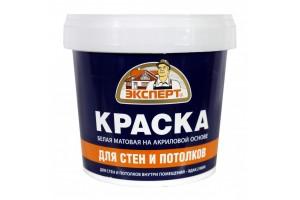 Краска для стен и потолков Эксперт -30 С, Белая 3 кг